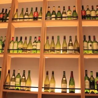 ワインの品揃え