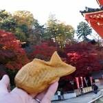 たい焼き 橘屋 - 紅葉の美しい季節に高幡不動尊でたい焼きです♪
