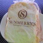 サンメリー - パンミミ ¥30-