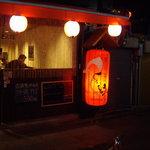しぃーぶん - しぃーぶん(沖縄):沖映通り沿いの赤提灯が目印