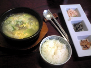 炭火焼肉・韓国料理 ハンアリ