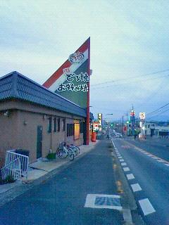 喃風 大阪狭山店