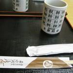 33002953 - お寿司屋さんらしい…(*^ー^)ノ♪