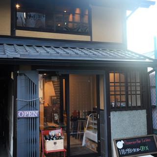 京町家で『絶品ピッツァと本格イタリアン』が楽しめます。