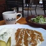 アロハテーブル ハワイアン カフェ アンド ダイナー - ココナッツバターチキンカレープレート☆930円♪