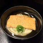 柔製麺 - 甘きつねうどん(温) 560円