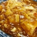 天弘 - しっとりとした和の味わいの「麻婆豆腐 」