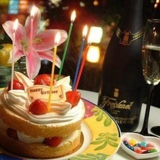 誕生会や記念日に、心に残る素敵な時を・・・♪