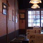 日本ぜんざい学会 - (2014/11/24)