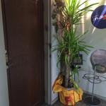 33008373 - 木の扉です