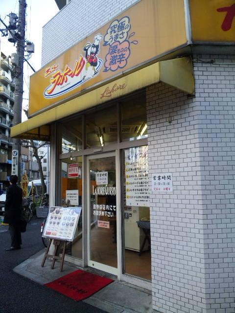ニューラホール 竹町店