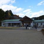 そば処 久我 - 鹿沼市立久我小学校旧校舎の撤去跡地に、公共建物として建設されています。