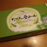 33011676 - ただちゃ豆ロール 包み