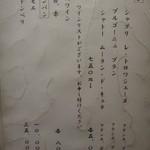 川畑 - 【2014年11月】