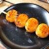 足助村 - 料理写真:みたらし