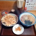 立ち食い うどん そば 味彩 - かき揚げ丼、セット。2014.11.26 650円。