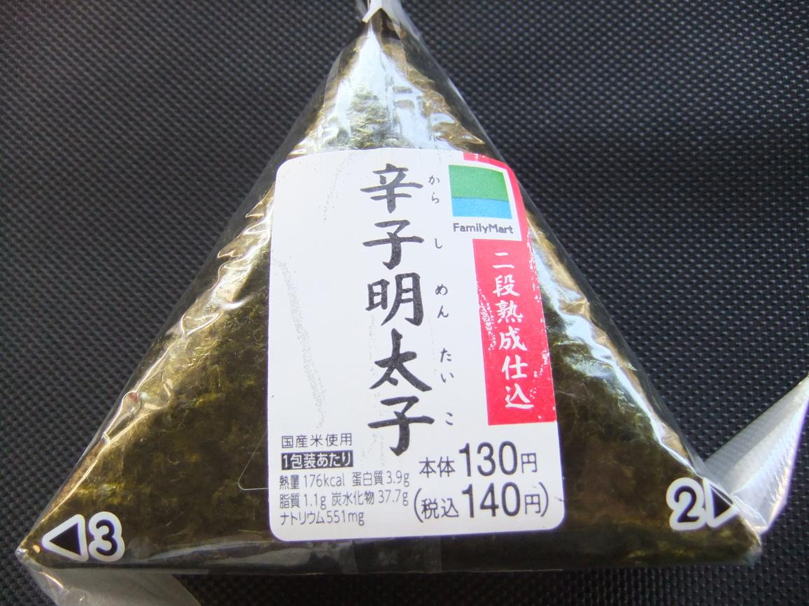 ファミリーマート 花小金井駅北口店