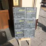 日日是 神戸 段 -