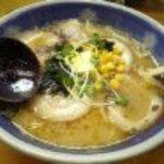 北海道場 - 札幌の味!味噌バターラーメン
