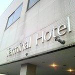 北海道場 - 新前橋ターミナルホテルの中の2階