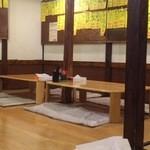 臼屋食堂 - 座敷