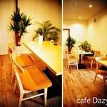 CafeDazy -