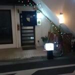 居酒屋 縁 - 入口
