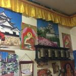 ナマステ高坂 - 日本の城づくし