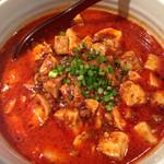 honkakushisenryourisantei - 今日は麻婆麺