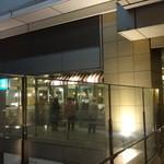 33029221 - 白金高輪駅直結、白金アエルシティの2階