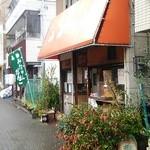 ふるさと - 郷愁を誘う武蔵野の団子屋