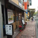 一燈灯 - 角打ち堤商店さんの向かいです(^^)