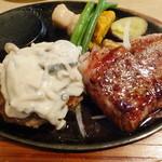 ステーキのあさくま  - オーストラリア産 秋の欲張りコンビ