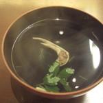 喜久川 - 肝吸い