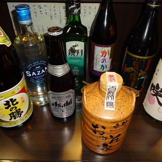 【お得な飲み放題】