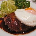 レストラン・ケルン - ハンバーグステーキ