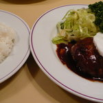 レストラン・ケルン - ハンバーグステーキランチ