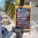家ごはん GOCCI - 外観写真:
