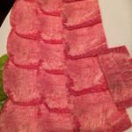 焼肉 昌久園 - 牛タン塩