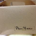 ピエス・モンテ - ケーキお持ち帰り用の箱