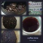 コーヒーロースト - 煎りたてコーヒー豆をハンドドリップで淹れてみました。