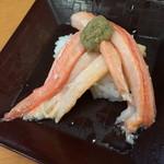 スシロー - 紅ずわい蟹てんこもり(180円+税)2014年11月