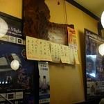 太平山酒蔵 - ご主人はクルマ好き?
