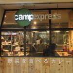 キャンプエクスプレス - 外観