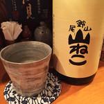醸し屋 素郎slow - 芋焼酎 山ねこ