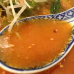 33067950 - 担々麺 スープ拡大@2014/11/30