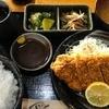 あさひ - 料理写真:とんかつ定食 ¥900(税込)