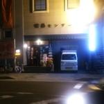 安喜センター - 外観写真: