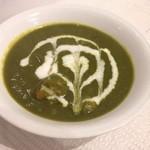◆チキンとほうれん草カレー  Chicken and spinch curry
