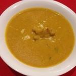◆ココナッツチキンカレー  Coconut chicken curry